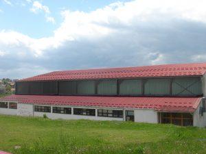Спортска дворана