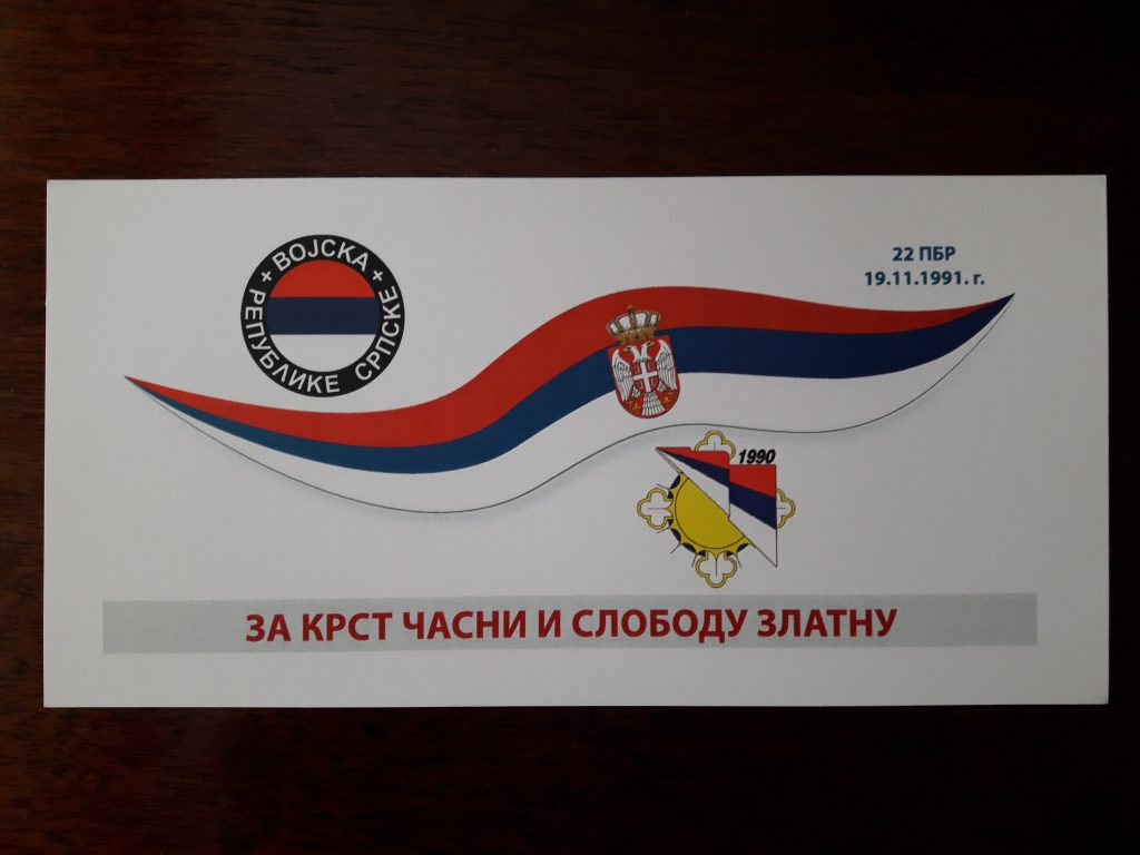 20171116_122836