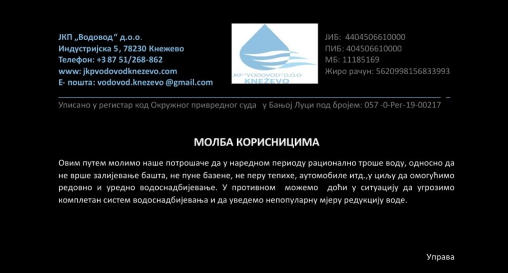 Screenshot_20210625-121728_Word